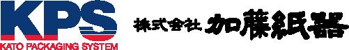 株式会社加藤紙器